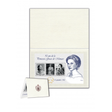90TH ANNIVERSARY OF PRINCESS GRACE OF MONACO - BLOCK AND FOLDER