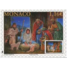 MAXIMUM CARD CHRISTMAS 2020