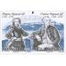 300th ANNIVERSARY OF PRINCE HONORÉ III