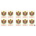 SELF-ADHESIVE BOOKLET OF 10 POSTAGE-STAMPS WITH PERMANENT VALIDITY INTERNATIONAL RATE
