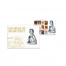 GRACE KELLY CINEMA FOLDER - NON PERFORATED AND NUMBERED MNISHEET