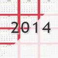 1er semestre 2014