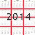 Semestres complets 2014