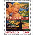 LES FILMS DE GRACE KELLY - LA MAIN AU COLLET