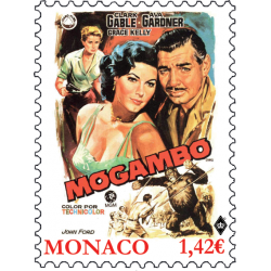 LES FILMS DE GRACE KELLY - MOGAMBO