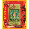 EXPOSITION EN CHINE PRINCES ET PRINCESSES DE MONACO