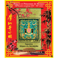 """PRINCES AND PRINCESSES OF MONACO"" EXHIBITION IN CHINA"