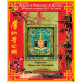 """PRINCES AND PRINCESSES OF MONACO"" EXHIBITION IN CHINA"
