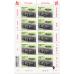 LEGENDARY RACE CARS - MERCEDES-BENZ W196