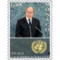 25e ANNIVERSAIRE DE L'ADMISSION DE MONACO À L'ONU