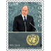 25th ANNIVERSARY OF MONACO'S MEMBERSHIP TO UN