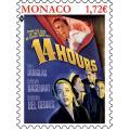 LES FILMS DE GRACE KELLY - 14 HEURES
