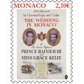 LES FILMS DE GRACE KELLY - MARIAGE A MONACO