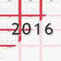 1er semestre 2016