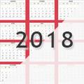 1er semestre 2018