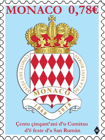 摩纳哥5月28日发行圣罗马事务委员会150周年邮票